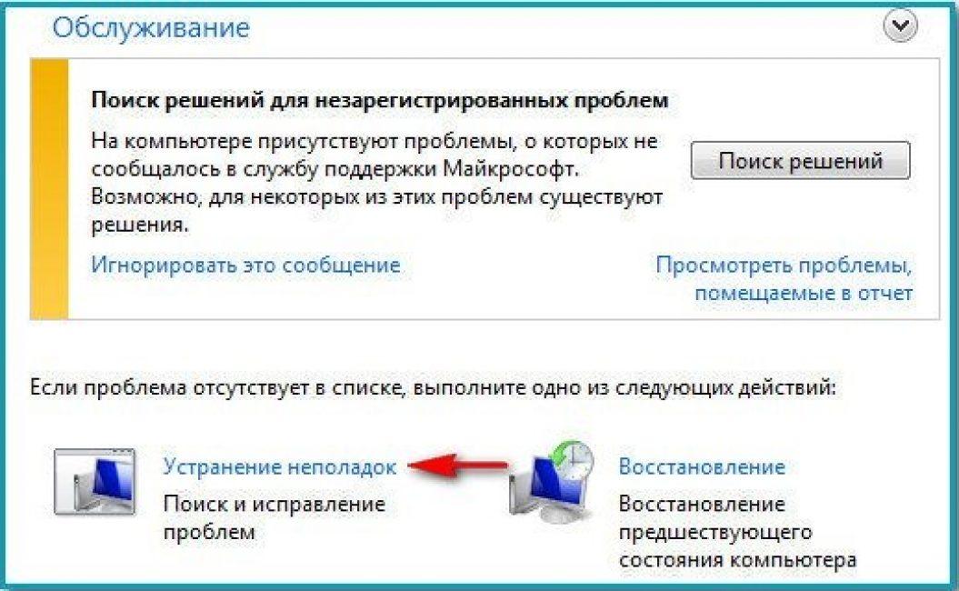 http://voobsheogon.ru/wp-content/uploads/2018/04/wsi-imageoptim-13-s-etimi-rebjatami-mozhno-zabit-o-problemah.jpg